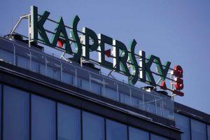 Kaspersky products - Winpot